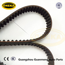 13568-79045 178MY25.4 FOR TOYOTA CARINA / CELICA / MR 2 2.0 ENGINE 21R-U / 3S-GE / 3S-GEL ENGINE TIMING BELT PARTS