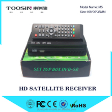 google play store app free download satellite receiver IKS 10800P HD dvb S2 set top box for Middle East Pakistan Egypt Turkey