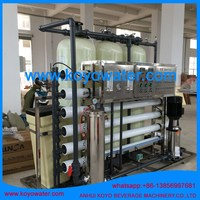 reverse osmosis water purification system/dow membrane mineral water treatment machine/water purification plant cost