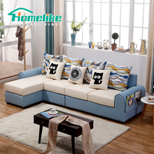Low Price Modern Design Couch Living Room Sofa Furniture