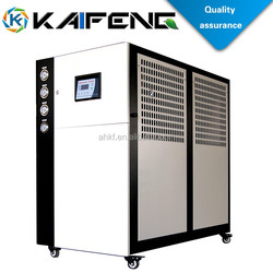 Cheapest 15HP used supermarket refrigeration equipment with great price