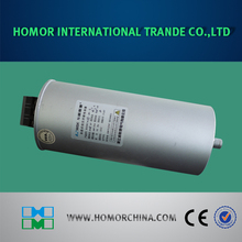 submersible pump capacitor