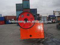small stone jaw crusher