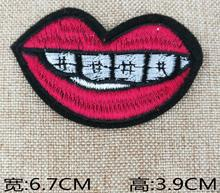 Sequin Patch, Red Lips readymade