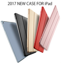 2018 8-inch pu leather Joy color tablet pc case for kids for Ipad mini 123