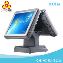 Touch POS System EPOS Retail Coffee Shop touch screen pos equipment
