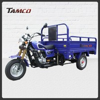 TAMCO T150ZH-CM attractive motorbike 250cc nice looking fashion passenger tricycle