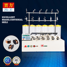 MCSH226-30 automatic cable winder & copper wire coil winding machine