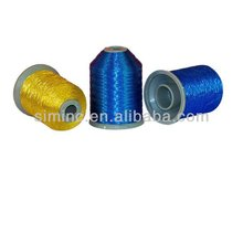 Polyester reflective embroidery thread of competitive price