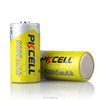 High quality battery 1.2v C Size 5000mAh Ni-MH Rechargeable Battery