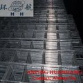 Stucco Welded Wire Mesh Panels (Alibaba Express)