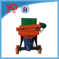 China Suppliers Cement Mortar Sprayer/Cement Plastering Tools For Wall Ceiling Alibaba China
