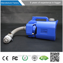 Plastic Sprayer,Cold Fogging Machine,Agricultural Pesticide Sprayer With CE