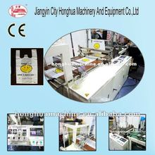 2012 HOT !! COMPUTERIZED MULTIFUNCTION HEAT CUT SIDE SEAL BAG MAKING MACHINE