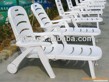 2012 hot sale oversized outdoor furniture HX-024