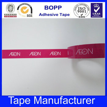 1 Inch Custom Printed Bag Sealig Tape