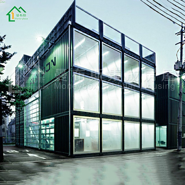 Portable durable expandable container prefabricated office