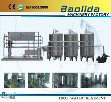 China supply 12T/H good quality drinking water treatment reverse osmosis water system price