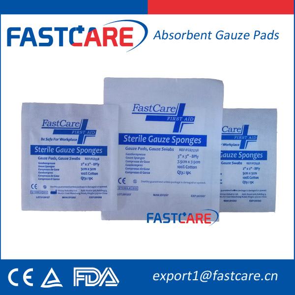 CE Sterile Medical Water Absorbing Pads