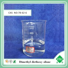 silicone bra cup of excellent structure control agent CAS no78-62-6
