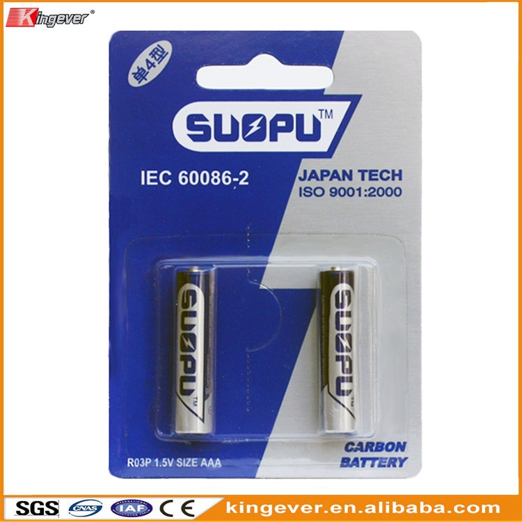 AAA SIZE PRIMARY BATTERY 1.5V
