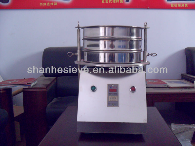 Test Sieve (lower price)
