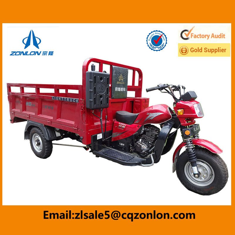 150cc Chinese Cargo Motorcycle Three Wheels For Sale