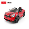 Rastar New arrival rechargeable children plastic ride-on car