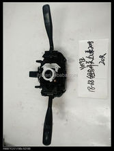 JHLB CQHG COMBINE SWITCH FOR ZOTYE NOMAD CHINESE CAR