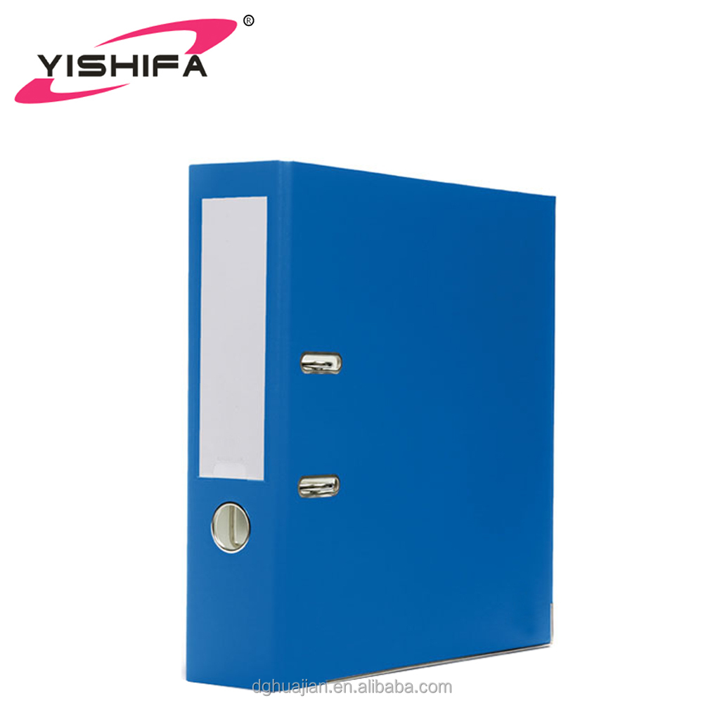 PP stationery,Lever arch file,a4 cardboard what is composition folder