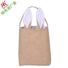 Jute Environment-friendly Bunny Bags, Easter Treat Bags, Carrying Eggs and Candy for Easter (white Ears)