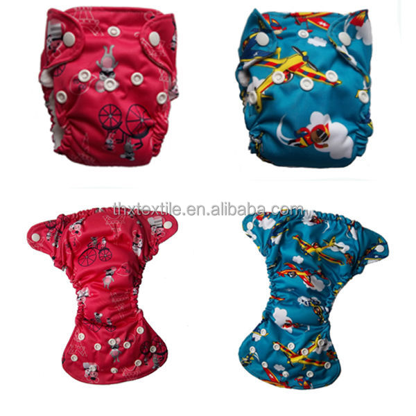 2017 THX Cloth Diapers