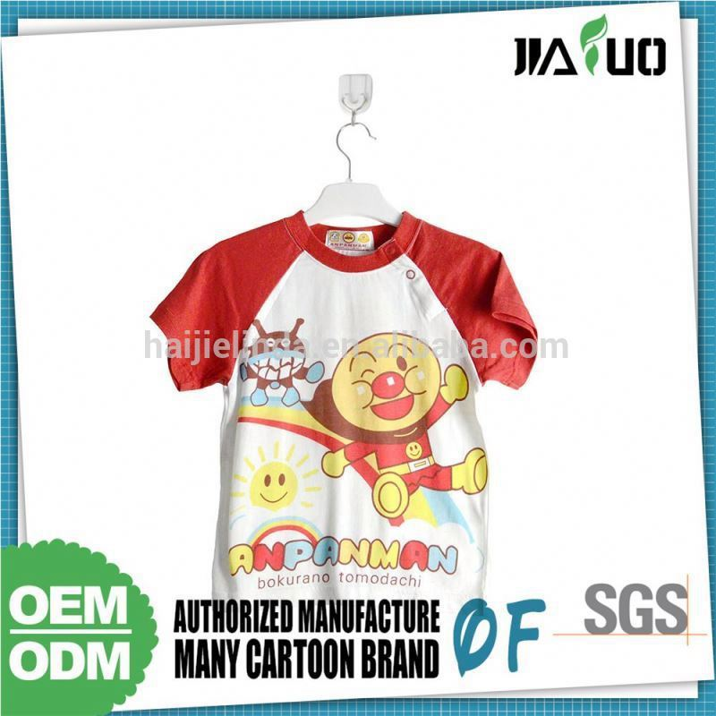 Newest Oem Production Factory Price Cheap Clothes Children