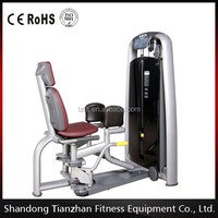 TZ-6033 Abductor-Outer Thigh Fitness Equipment Gym machine/sports equipment
