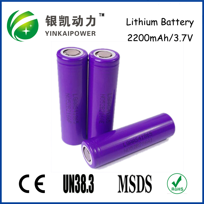 Imported 18650S4 2200mAh 3.7V lithium battery detection equipment battery
