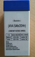 Lead acid vrla/sla battery 4v 4.5ah price for led light