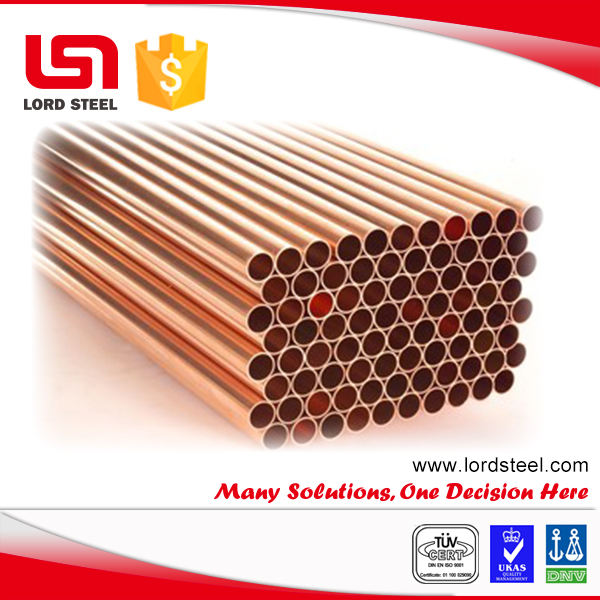 air conditioner copper pipe size C12200 seamless copper pipe