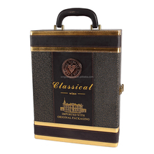 Leather Wine 2 Bottles Box Hard Case With Handle Fanshional