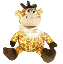 Talk Back Zoo Interactive Plush Hand Puppet Toy Stuffed Animal Pet Giraffe/ Talk Giraffe Toy