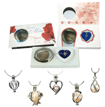 new CUSTOMIZED mother's day gifts-LOVE PEARL GIFT SET