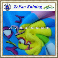 2013 New style polyester printed corall fleece bedding fabric supplier