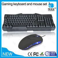 Manufacturer Latest mouse and wired keyboard_Waterproof led mouse and wired keyboard