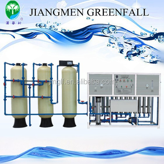2000LPH water filter machine/battery water machine /battery water equipment
