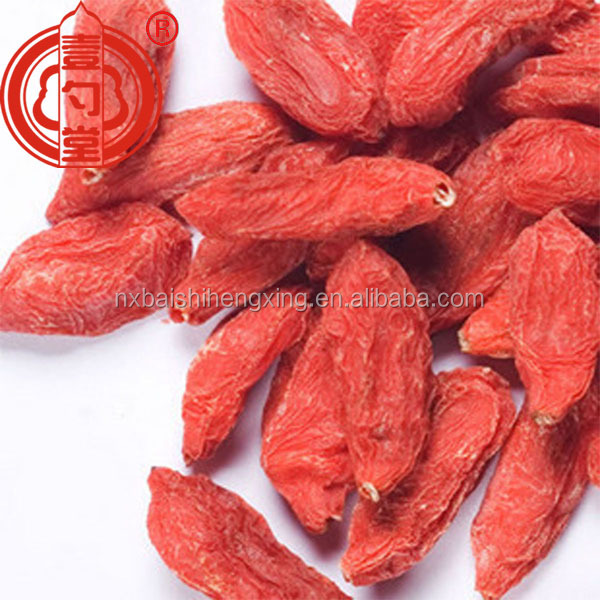 Superior quality direct factory priced dried goji berry wholesale goji berry
