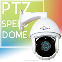 Vite vision surveillance camera system wholesale price speed dome PTZ ip camera
