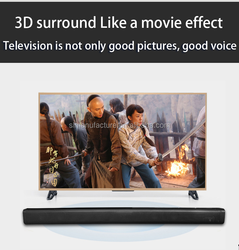 HIFI sound effect shock sound effect LCD TV sound speakers bar
