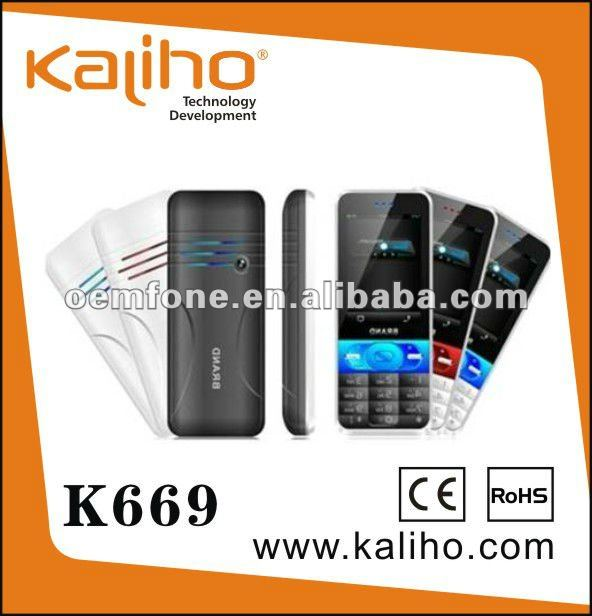 latest smart mobile phones in china