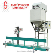 New technologythree in one coffee bag packing machine