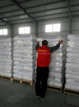 TOP SALES Fumed Silica (CAB-O-SIL)
