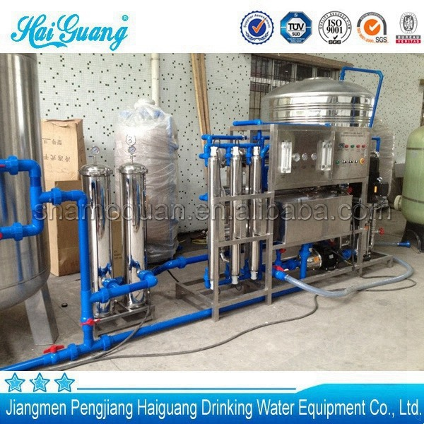 Gold supplier china 3000l/h water treatment filter machine